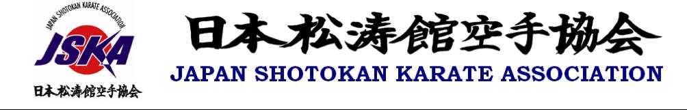 jska logo