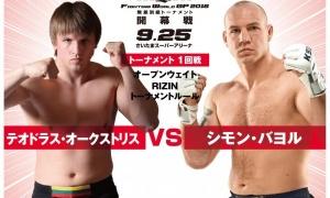 Teodoras Aukštuolis kovėsi Japonijoje turnyre Rizin 2